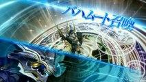 Dissidia Final Fantasy - Bahamut