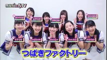 つばきファクトリー 2月度オープニングテーマに決定 musicる TV 2017.2.18