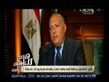 #هنا_العاصمة | شكري : مصر ضحية لسقوط الطائرة الروسية..وهناك محاولات للانقضاض على مصر