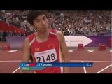 Athletics - Men's 100m - T12 Final - London 2012 Paralympic Games