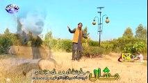 Pashto New Songs 2017 Bakhan Menawal - Sok Pa Attock Sok Pa Kabul