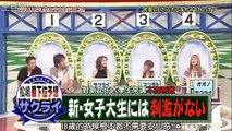 ひみつの嵐ちゃん!100527 黒木メイサ Himitsu no Arashi chan Meisa Kuroki part 2/2