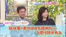太川陽介・藤吉久美子 夫婦でトーク (2014年2月) 2/2