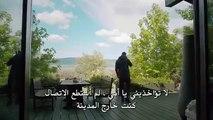 İçerde مسلسل في الداخل الحلقة 3 مترجمة للعربية