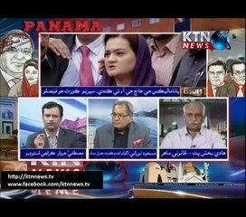 Issues- Mustafa jarwar 20th April 2017.mp4 06PM