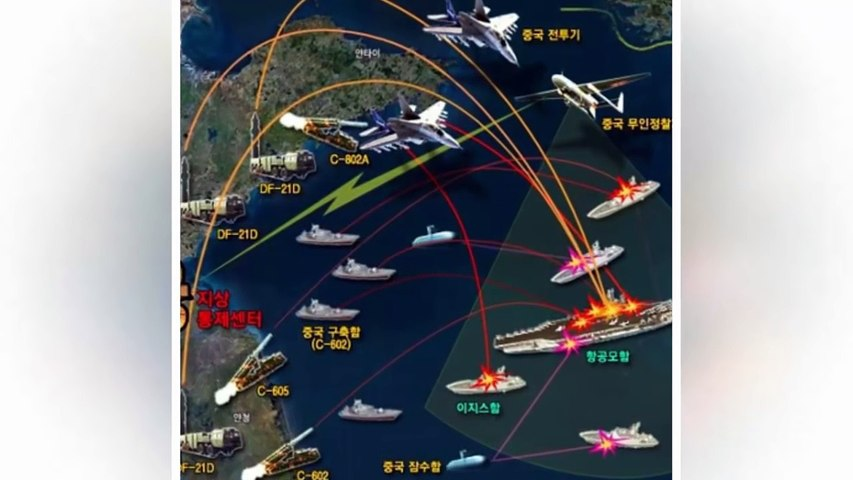 THE SOUTH CHINA SEA_ CHINESE stealth fighter J-20 flight performed for 60 second | Godialy.com