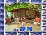 関ジャニ∞のジャニ勉 中山雅史 前編 070815#016