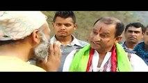 Best Of Meri Bassai New Episode 20th December Nepali Comedy Video Part 2 नया भाग मेरी वास्सै