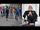 Kashmir crisis worsens, PM Modi takes stock of situation | Oneindia News