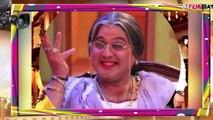 Sunil Grover and Ali Asgar gets together to ENTERTAIN on Sabse Bada Kalakar | FilmiBeat