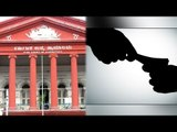 Karnataka HC's Chief Justice offered bribe to deliver favorable judgment | Oneindia News