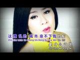 黄晓凤Angeline Wong - 第8辑【囚鳥】