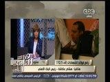 #هنا_العاصمة | رئيس البنك الأهلي: البنك تبرع لصندوق تحيا مصر بـ50 مليون جنيه