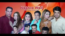 Tere Nakhre Hazar Pakistani Punjabi Stage Drama Full_clip3 - video