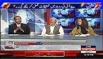 Ali Zafar Telling Which Very Dangerous Words Used In Verdict Against Nawaz Sharif By Judges