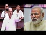 PM Modi slams Subramanian Swamy for attacking Jaitley & RBI chief Rajan  Oneindia News