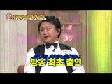 김정일이 직접 선택한 북한의 유명 연예인, 방송 최초 출연! [모란봉 클럽] 73회 20170204