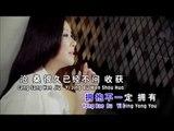 Irene Tam湛爱铃 - 第5辑【哭过笑过爱过】