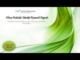 China Pesticides Market Research Reports - JSB Market Research