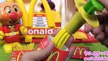 アンパンマン アニメ おもちゃ マクドナルドに買いに行こ�
