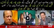 Naeem Bukhari say Nawaz sharif is Thief