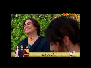 BABY Episode 33 Express Entertainment on 20 April 2017