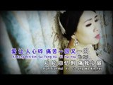 Angeline Wong 黄晓凤 - 第8辑【思念】原创新歌