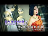 Angeline Wong 黄晓凤 - 第8辑【想到你就心疼】原创新歌