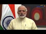 PM Modi posts video message on International Yoga Day, Watch here   Oneindia News