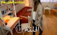 مسلسل مصير اسية الحلقة 110 جزء Masir Asiya Ep 110 Part 1