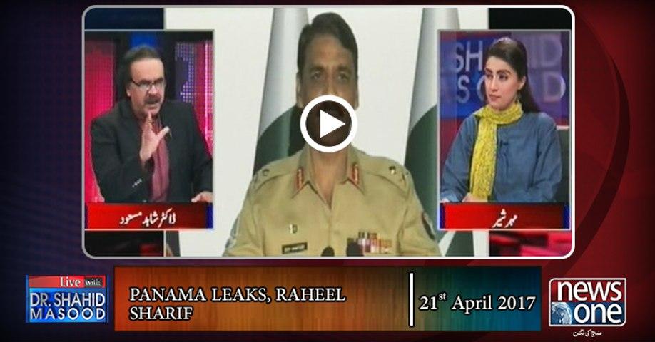 Live with Dr.Shahid Masood   21-April-2017   Panama Leaks   Raheel Sharif