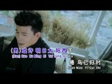 许文友Thomas Khor - 魅力情歌金曲2【恋曲1990】黄晓凤(合唱)