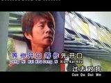 李进才Li Jin Cai - 骑师歌王2【都是在骗我】