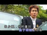 李进才Li Jin Cai - 骑师歌王1【浪子泪】
