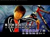 李进才Li Jin Cai - 骑师歌王2【原谅我离开你】