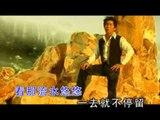 李进才Li Jin Cai - 骑师歌王1【爱情不回头】
