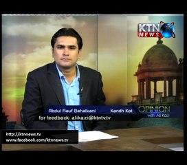Opinion With Ali Kazi 21st April 2017
