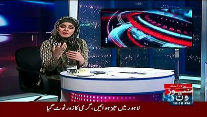 10PM With Nadia Mirza - 21st April 2017