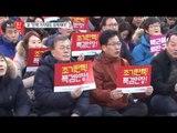 """문재인 """"탄핵 기각돼도 승복해야""""…권양숙 모친 빈소 '野 조문 경쟁'"""