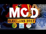 Delhi MCD polls 2017: Issues that need to be resolved   Oneindia News