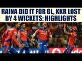 IPL 10: GL outplays KKR by 4 wickets, Suresh Raina hits form | Oneindia News