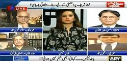 DG ISI is relative of Maryam Nawaz he should stay away from Inquairy - Aitzaz Ahsan response to DG ISPR.