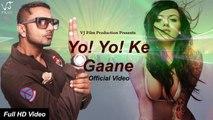 Yo Yo Honey Singh New Song 2017   Yo Yo Ke Gaane   Tribute to Yo Yo Honey Singh(720)