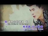 许文友Thomas Khor - 魅力情歌金曲2【儿女情长】原创新歌