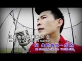 许文友Thomas Khor - 魅力情歌金曲2【大地】