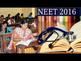 NEET not for states this year, Pranab Mukherjee signs ordinance | Oneindia News