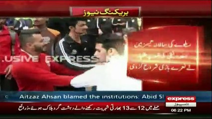 Go Nawaz Go In Front Of Saad Rafiq - Police Arrested 3 Players