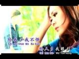 Angeline Wong黄晓凤 - 流行魅力恋歌III【小雨的爱】