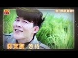 许文友Thomas Khor - 魅力情歌金曲2【儿女情长】(2分钟Promo宣传片段)