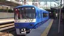 京急2100形2133編成 2代目・京急ブルースカイトレイン・エアポート急行 能見台発車